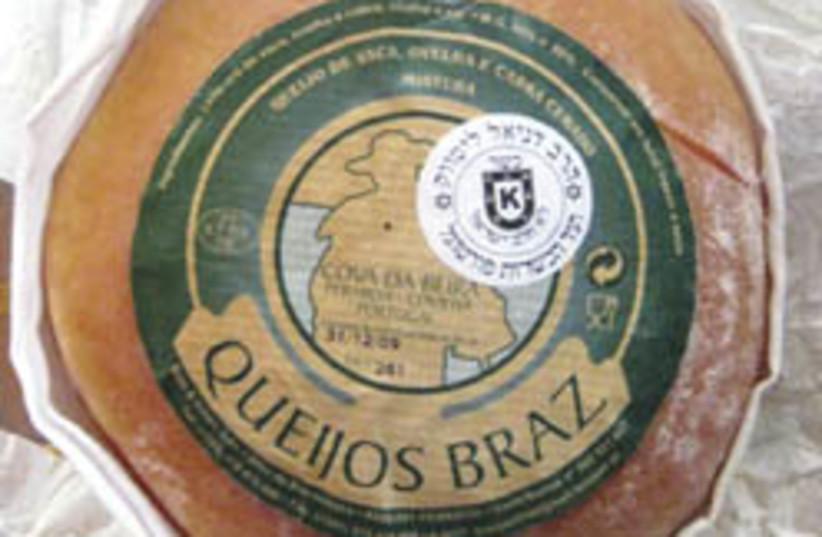 kosher cheese portugal 248 88 (photo credit: Courtesy)