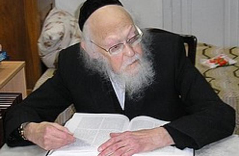 rabbi elyashiv 248 88 (photo credit: Courtesy)