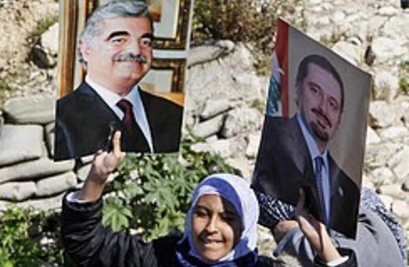 Hariri pictures 248.88 (photo credit: AP)