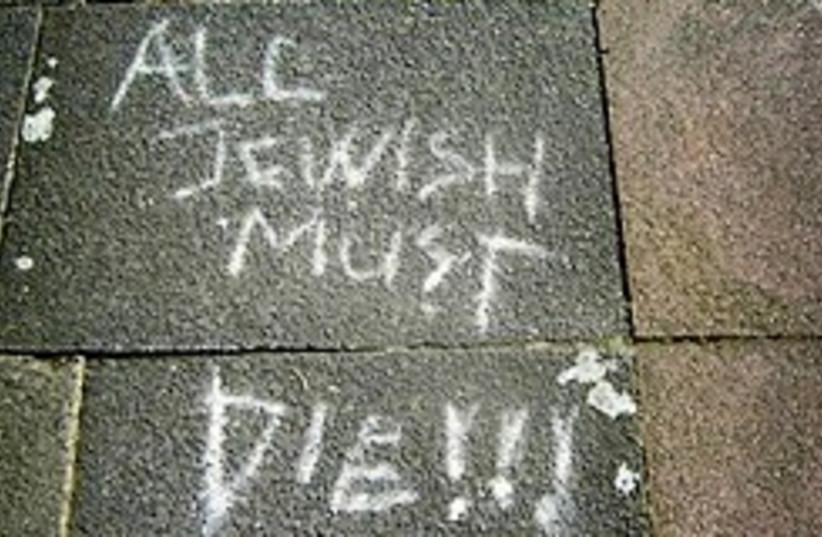 graffiti anti semitic jews die 248 88 ap (photo credit: )