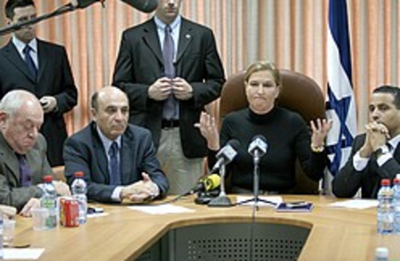 livni kadima faction meeting 248.88 (photo credit: Ariel Jerozolimski)