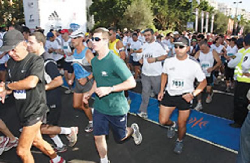 marathon 88 248 (photo credit: Courtesy)
