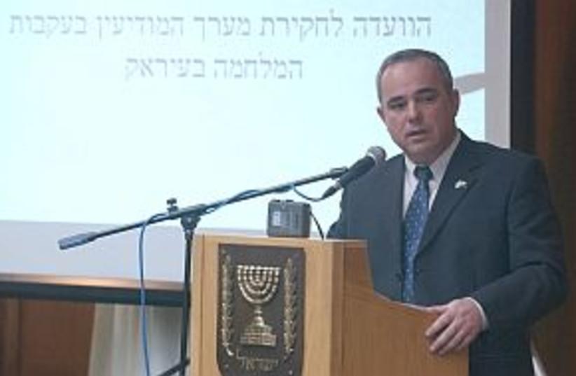 steinitz speaking 298 88 (photo credit: Ariel Jerozolimski [file])