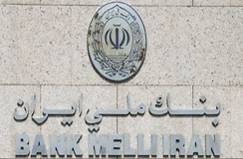 Bank Melli 248.88 (photo credit: Courtesy)