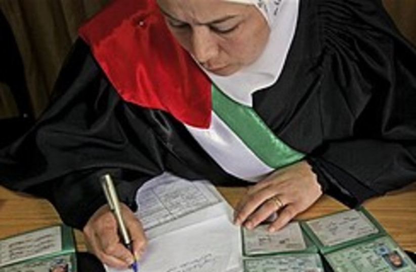 palestinian woman islamic judge 248 88 (photo credit: AP)
