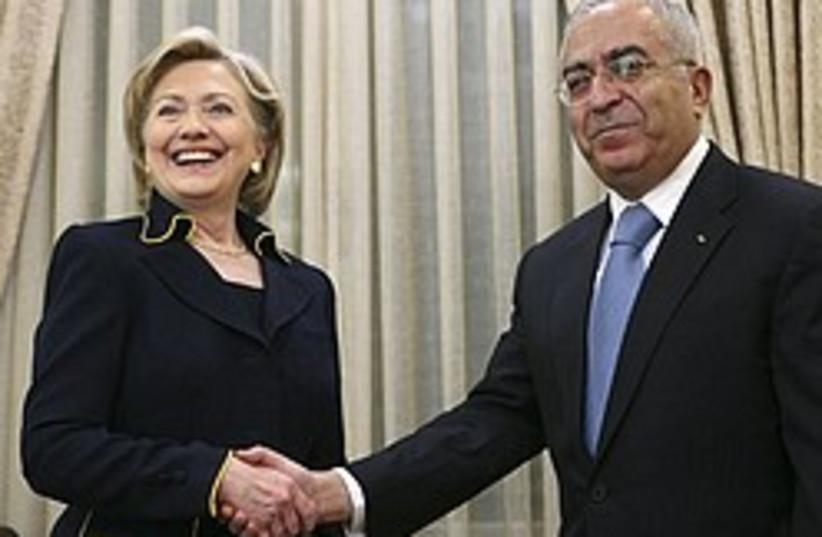 clinton fayad ramallah 248 88 ap (photo credit: AP [file])