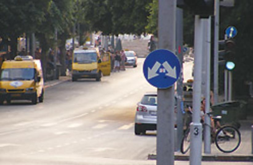 Tel Aviv street 88 248 (photo credit: Oren Klass)
