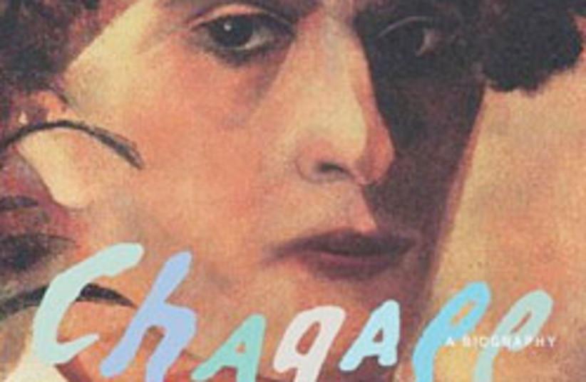 chagall book 88 248 (photo credit: Courtesy)