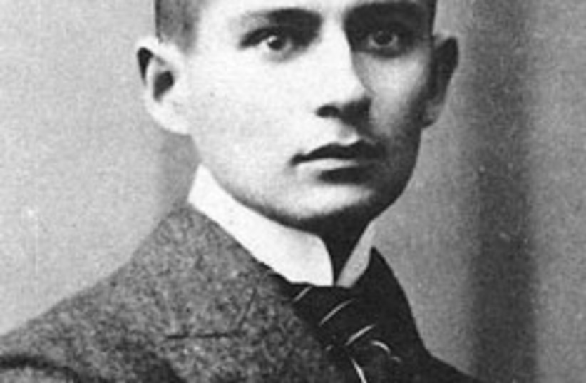 Franz Kafka 88 248 (photo credit: Courtesy)