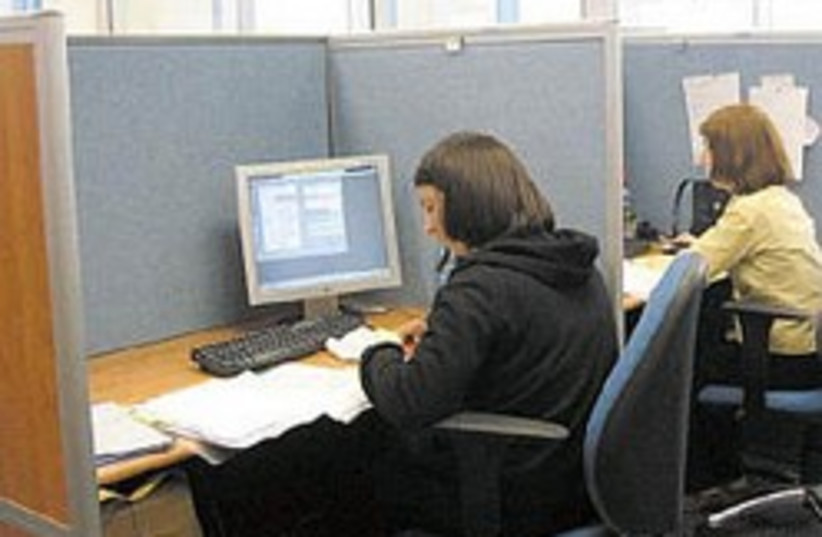 woman working 248 88 (photo credit: Courtesy)