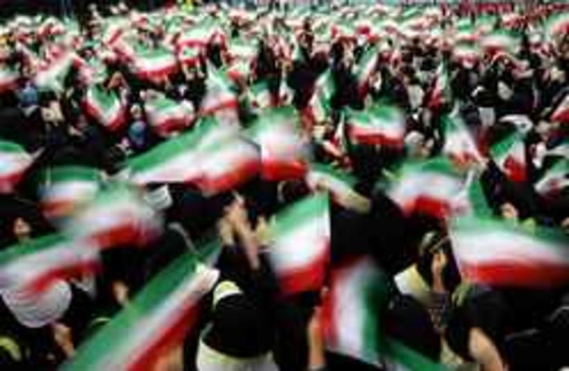 iran revolution (photo credit: AP [file])