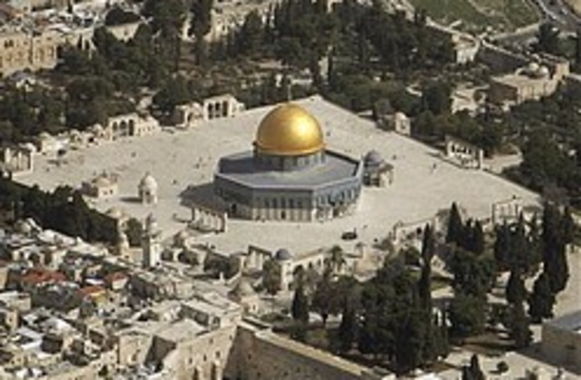 temple mount dome of the rock  248 88 ap (photo credit: AP)