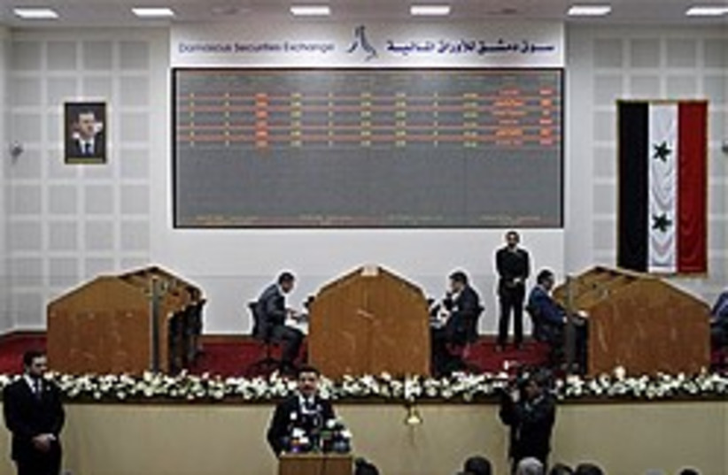 syria stock exchange 248 88 ap (photo credit: AP)