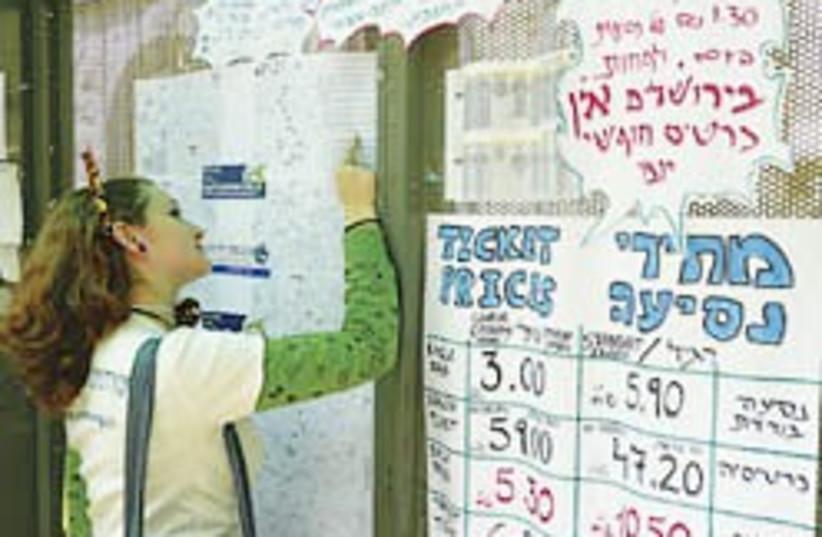jerusalem bus stop purim 248  (photo credit: Courtesy: Green Course)