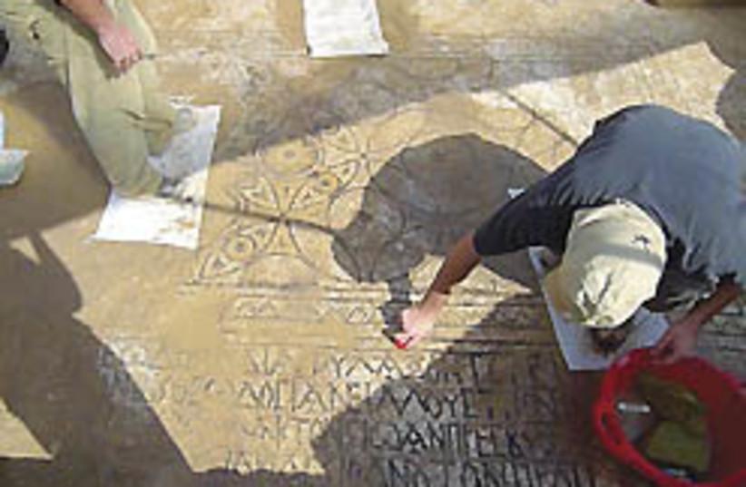 mosiac church archeology israel 248 88 (photo credit: Daniel Ein Mor / Antiquities Authority)