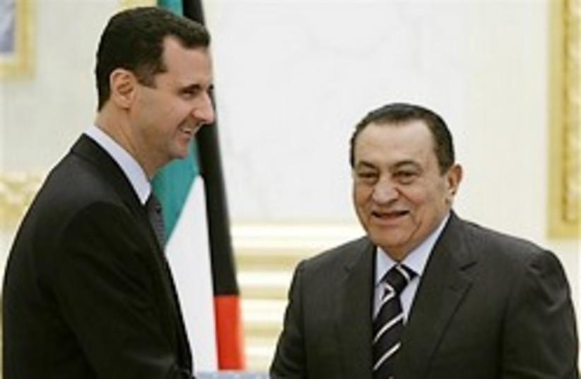 assad mubarak bff 248 88 ap (photo credit: )
