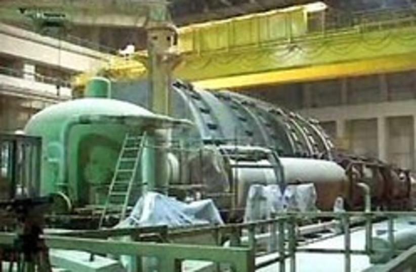 bushehr centrifuges new 248 88 (photo credit: AP [file])