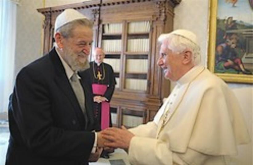 pope rabbi cohen 248.88 (photo credit: AP)