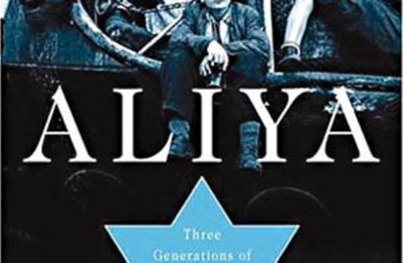 aliya book 88 298 (photo credit: )