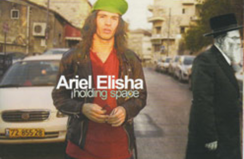 Ariel Elisha disc 88 248 (photo credit: Courtesy)