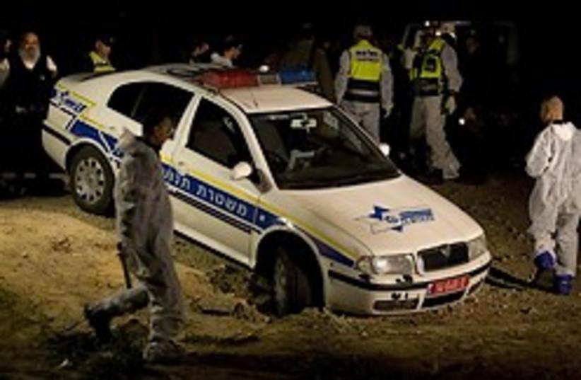 jordan valley attack police car 248.88ap (photo credit: AP)