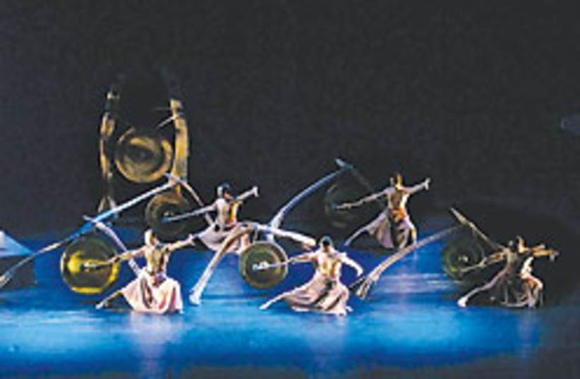 Taiwan theater 88 248 (photo credit: Courtesy)