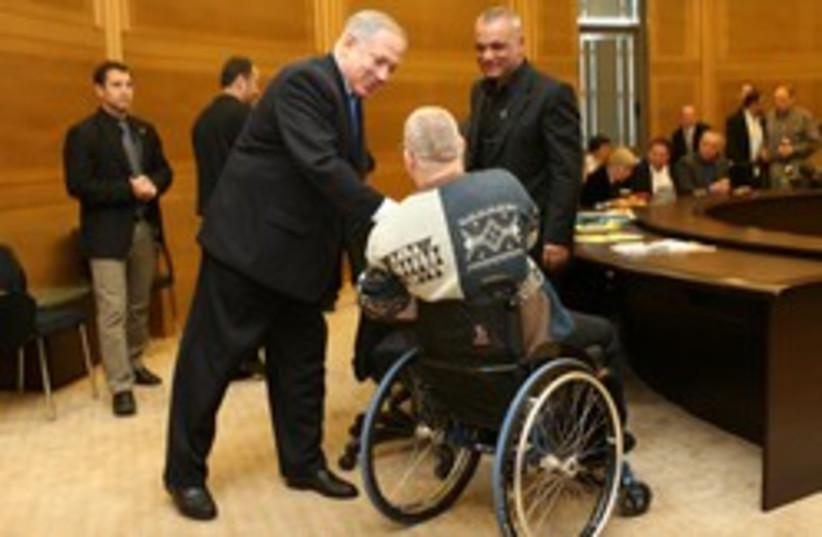 netanyahu kraim aj 248 (photo credit: Ariel Jerozolimski)