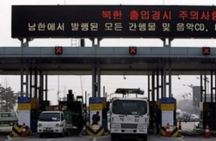 korea north south border 248.88 ap (photo credit: AP)
