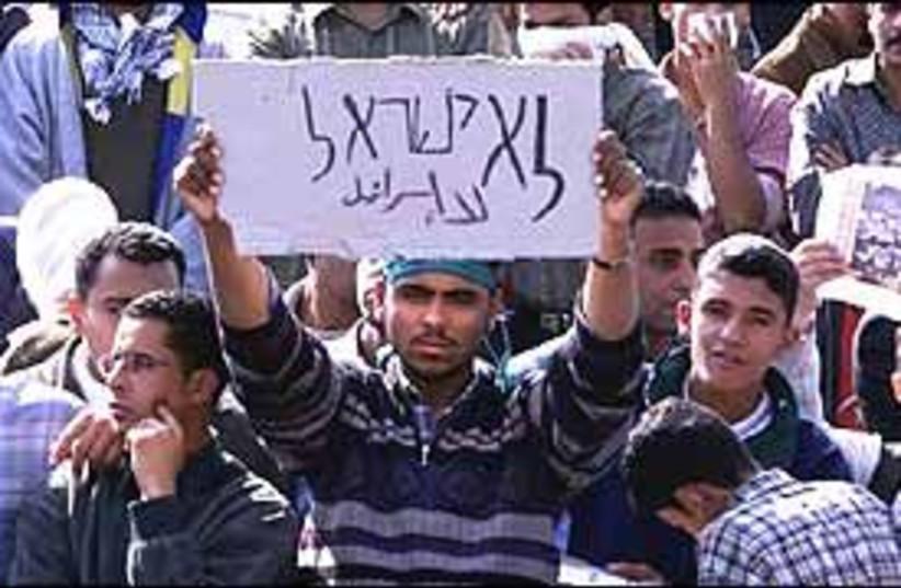 egyptian boycott israel  (photo credit: AP)