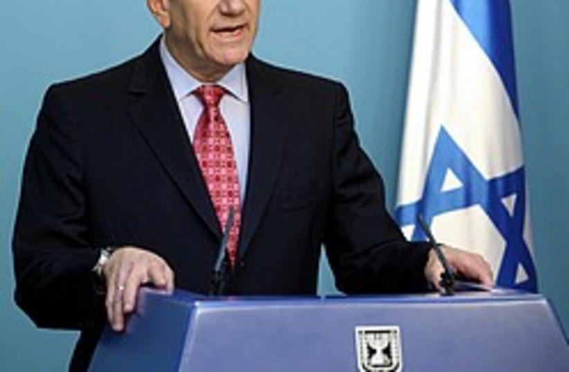 olmert schalit statement 248 88 aj (photo credit: Ariel Jerozolimski)