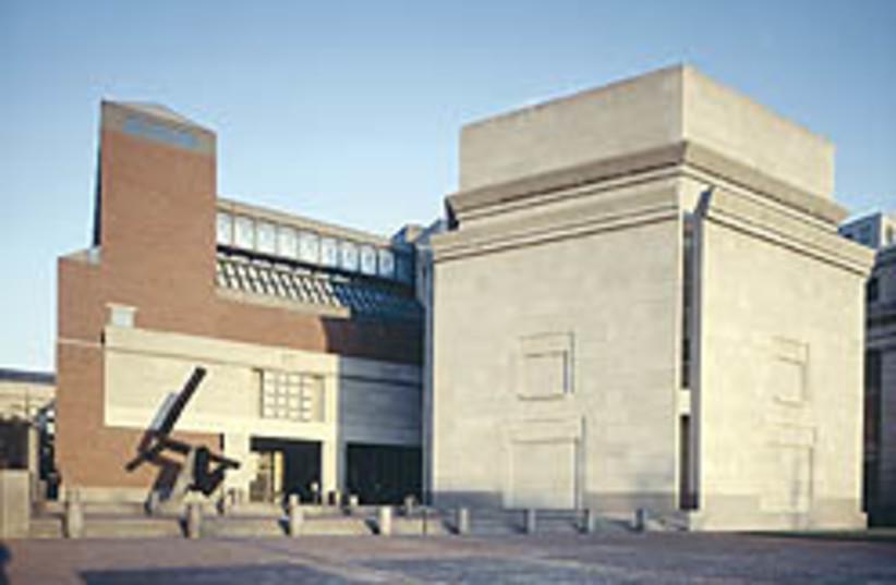 washington holocaust  museum 248.88 (photo credit: Courtesy Max Reid / USHMM Photo Archives)