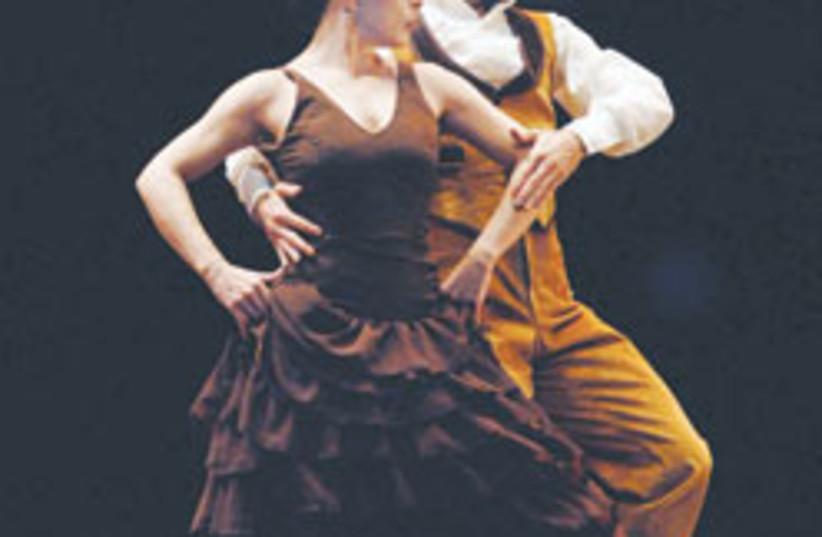 Carmen dance 88 248 (photo credit: Courtesy)