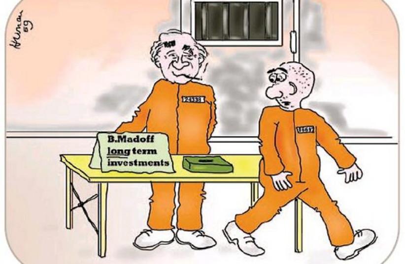 barry madoff cartoon (photo credit: )