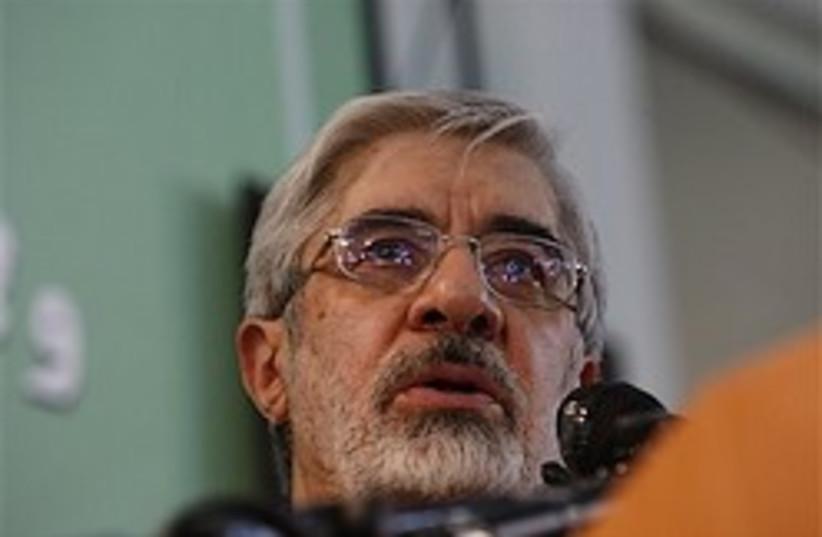 mousavi iran elections 248 88 ap (photo credit: )