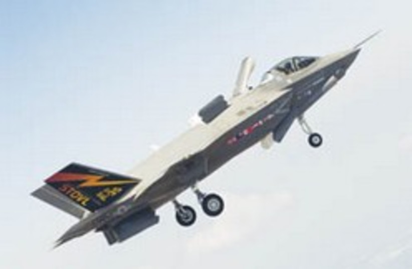 f-35 248 88 (photo credit: Lockheed-Martin)