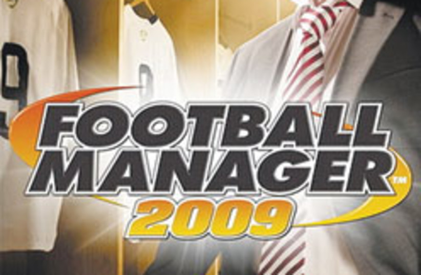 football manager game 88 248 (photo credit: Courtesy)