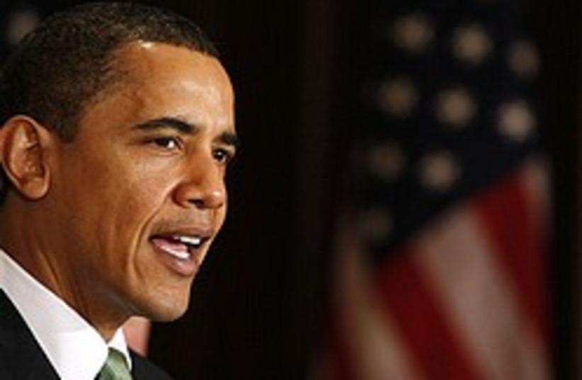obama 248 88 ap (photo credit: AP [file])
