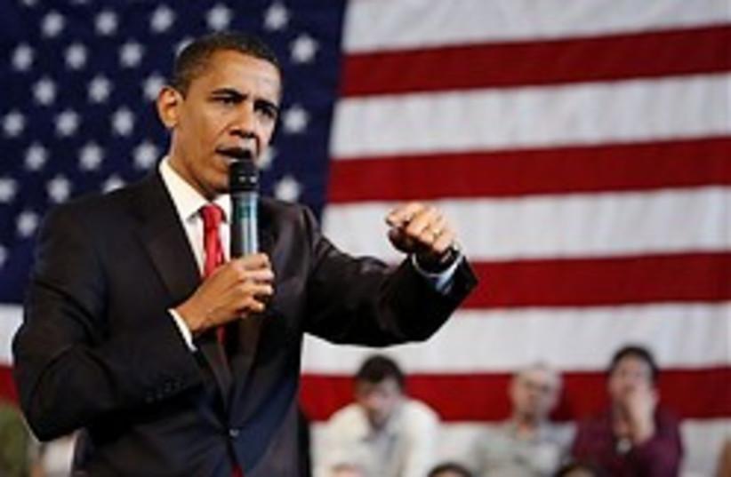 obama speech US flag 248 88 ap (photo credit: )