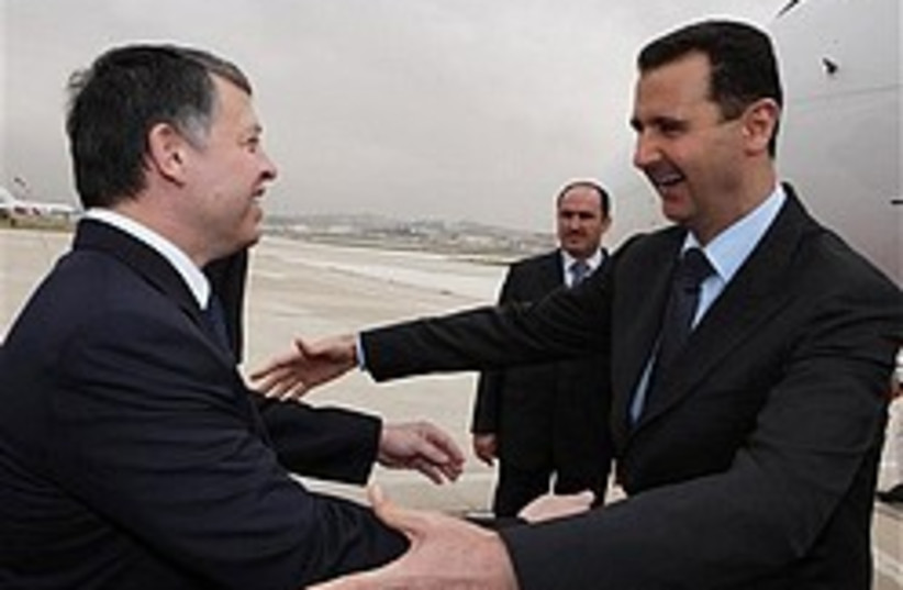 assad and abdullah ready for love 298.88 (photo credit: )