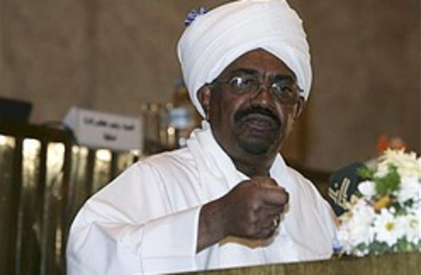 Bashir 248.88 (photo credit: AP)