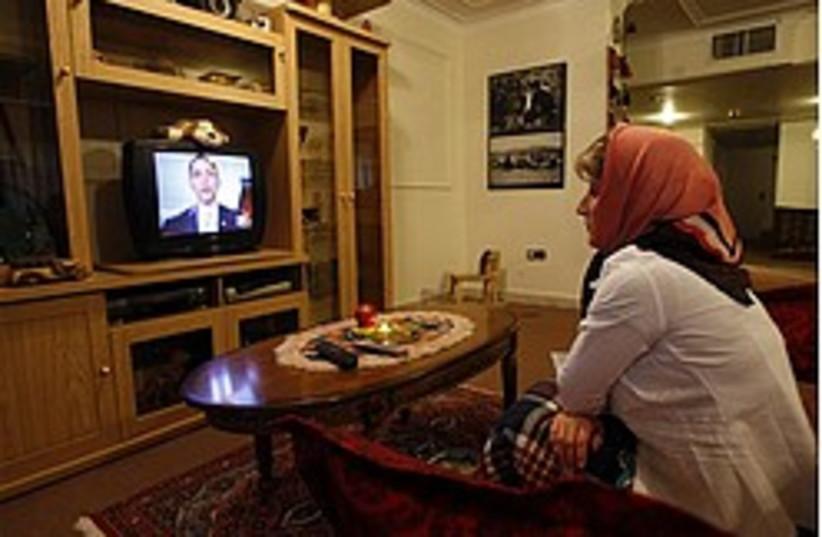 obama iran video address 248.88 (photo credit: AP)