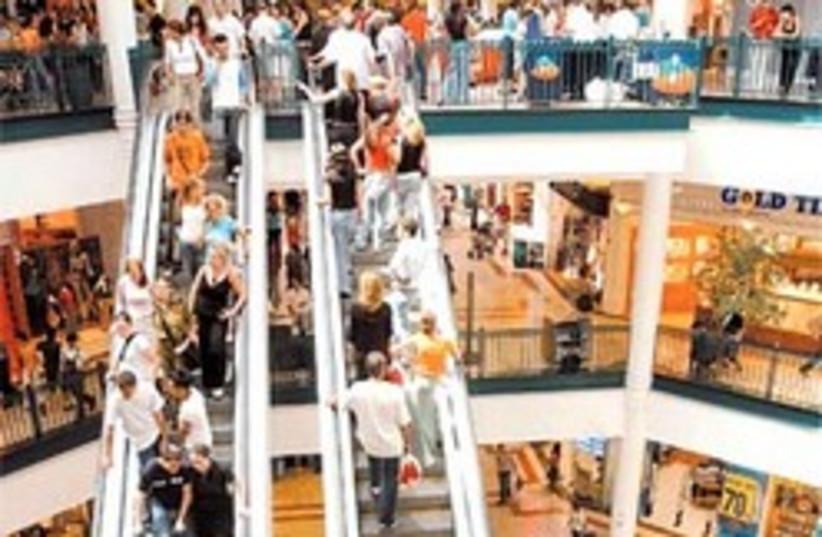 mall 248 88 (photo credit: Ariel Jerozolimski [file])