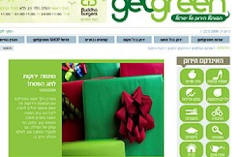 get green screenshot (photo credit: )