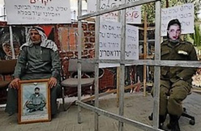 schalit effigy gaza protest tent 248 88 (photo credit: )