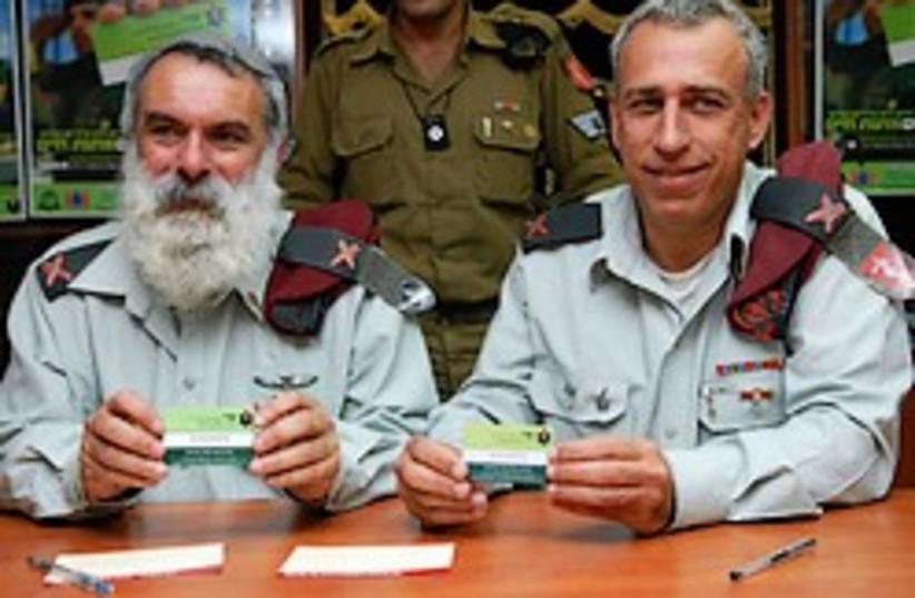ronzki nachman ash sign adi 248.88 (photo credit: IDF)