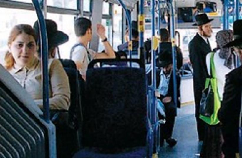 segragated bus line 248.88 courtesy of N (photo credit: Noa Landes)