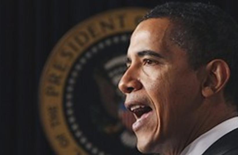 Obama side on 248.88 (photo credit: AP [file])