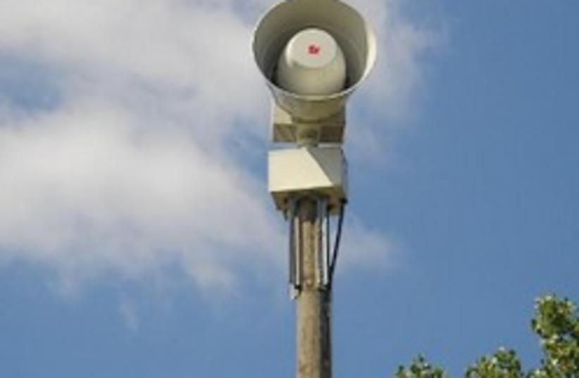 warning siren 248.88 (photo credit: Courtesy )