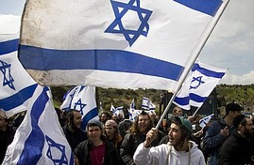 umm el-fahm march 298 ap (photo credit: Jerusalem Post archives)
