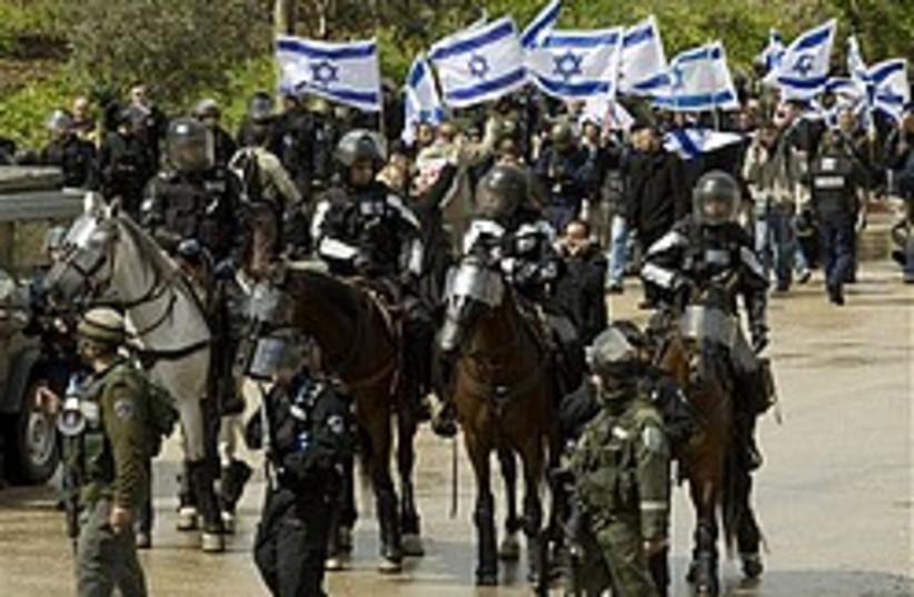 umm el-fahm march 248 88 ap (photo credit: AP)